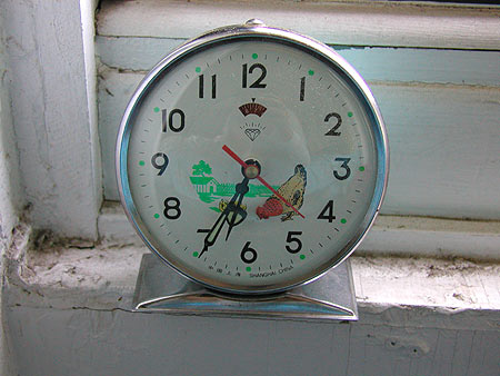 Clock for Sleep Article